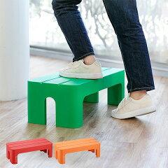 踏み台 いす squ+ デコラステップ L 幅59cm 高さ20cm ( 踏台 ステップ スツール 花台 ふみ台 椅子 腰掛け 玄関 便利台 フラワースタンド )