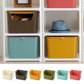 カラーボックス用収納ケース カタス L ( 収納ボックス プラスチック 収納 カラーボックス キャスター取付可 スタッキング 色 小物入れ おもちゃ箱 衣類収納 おしゃれ インナーケース インナーボックス 引き出し BOX ハコ 収納箱 )