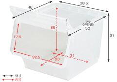 収納ボックス前開きフロック30深型4段階ストッパー4個セット