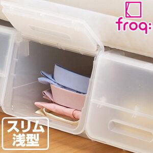 ボックス フロック スタック ストッカー プラスチック 積み重ね おもちゃ スタッキング キャスター