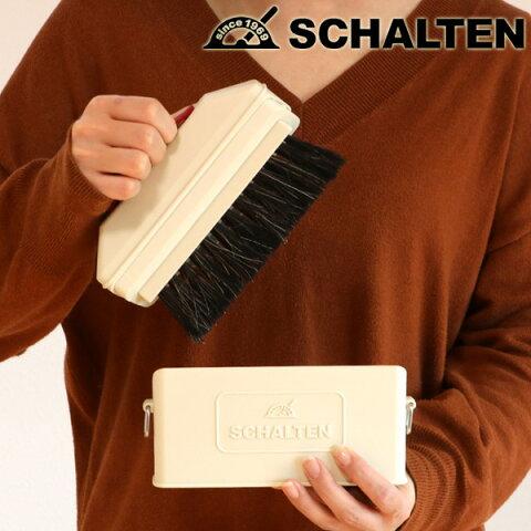 ハンディクリーナー SCHALTEN ケース付き ミニ ほうき ちりとり セット おしゃれ 日本製 ( ミニクリーナー 卓上クリーナー 卓上 デスク 机上 デスククリーナー クリーナー ハンディ ミニ 箒 ホウキ チリトリ 掃除グッズ )