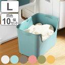 収納ボックス カタス L カラーボックス インナーボックス 引き出し 同色10個セット ( 送料無料 収納ケース 収納 プラスチック ケース ボックス おもちゃ箱 おもちゃ収納 衣類収納 フルサイズ インナーケース おしゃ