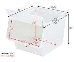収納ボックス前開きフロック30深型幅38×奥行46×高さ31cm4段階ストッパー同色4個セット