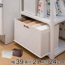 収納ボックス 収納ケース squ+ インボックス L プラスチック 日本製 ( 小物入れ 収納 カラーボックス インナーボックス おもちゃ箱 コンテナ 積み重ね スタッキング 小物収納 インナーケース ) 1