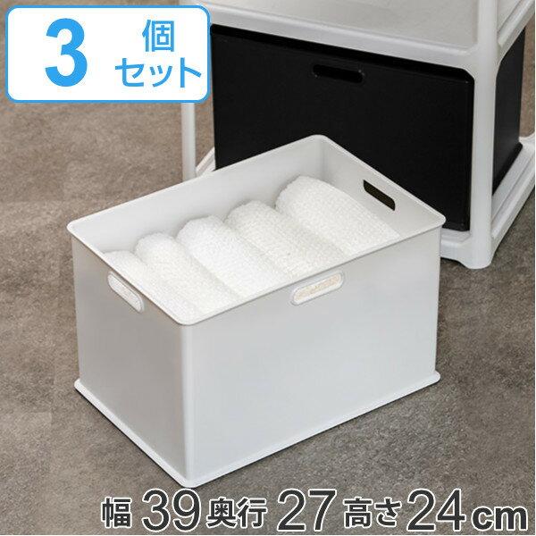 収納ボックス収納ケースナチュラインボックスLプラスチック日本製3個セット(小物入れ収納カラーボックスインナーボックスおもちゃ箱コ