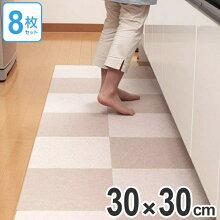 キッチンマット 30 30×30cm 洗える 滑り止め インテリアマット バリアフリーマット 無地 8枚入 ベージュ