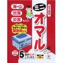 非常用トイレ 非常用ミニオマル お子様用 5回分セット (