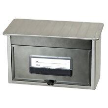 郵便ポスト ステンレス SGY201 ライトグレー