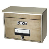 郵便ポスト 郵便受け どでかポスト CSP-8000L ( 送料無料 ポスト ステンレス 郵便受け 大型 新聞受け メールボックス 壁掛け ネコポス ゆうパック カタログ 回覧板 メール便 )