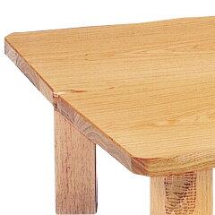 座卓折れ脚ローテーブル木製木の国幅135cm