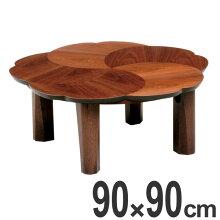 家具調こたつ 座卓 折りたたみ 円形 木製 コタツ ブロッサム