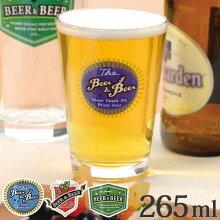 ビール グラス クラフトビヤーグラス 265ml