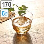 ガラス コップ 冷茶 生活の器 170ml 6個セット