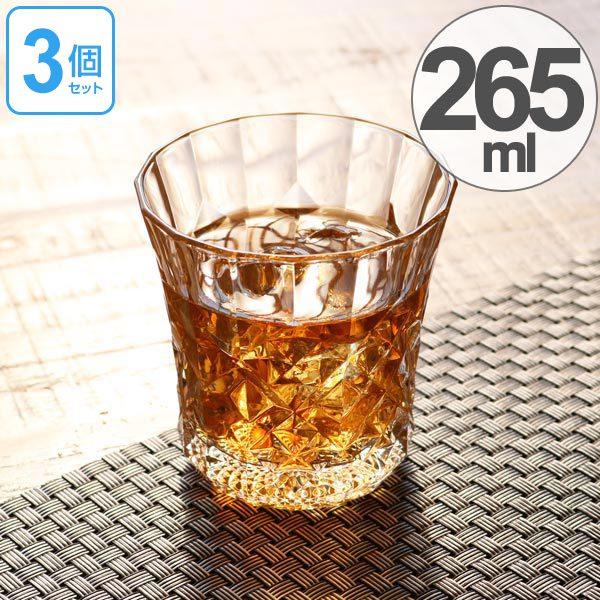 グラス・タンブラー, タンブラー  265ml 3