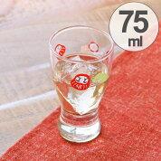 盃 ガラス 75ml 酒杯 だるまと松柄