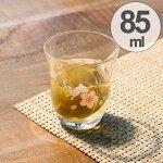盃 ガラス 85ml 酒杯 うさぎと桜柄