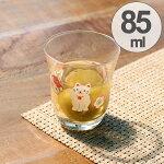 盃 ガラス 85ml 酒杯 招き猫と梅柄