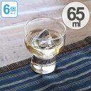 盃お猪口冷酒用65ml6個セットガラス製 ( 食洗機対応 冷酒用グラス 杯 おちょこガラス食器ガラスコップ酒器 )