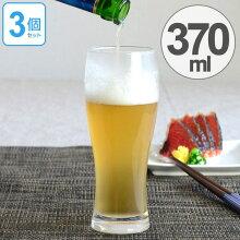 ビールグラス 泡立つビヤーグラス 370ml 3個セット ガラス製