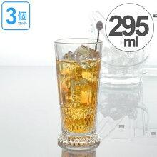 タンブラー ハイボールグラス 295ml ガラス製 3個セット