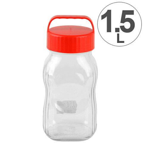 保存容器 漬け上手 小出し用ポット 1.5L ガラス製 持ち手付き ( ガラス製保存容器 果実酒ビン 食品保存容器 瓶 ビン 漬物 梅酒ビン 果実酒ビン 小分け用 )