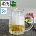 ビールジョッキ アイスクル ジョッキ M 425ml ガラス製 3個セット ( 食洗機対応 ビアジョッキ ビヤージョッキ 中ジョッキ ビールグラス ビアマグ ビヤーマグ ガラス食器 )