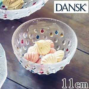 ダンスク DANSK バブルコンフェティ ミニフルーツボウル 11cm 洋食器 ( 皿 食器 器 お皿 ガラス ボウル 鉢 おしゃれ ガラス皿 北欧 食器 泡ガラス 泡入りガラス 気泡ガラス 透明 )