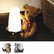 LED センサーライト クマ イヌ ネコ