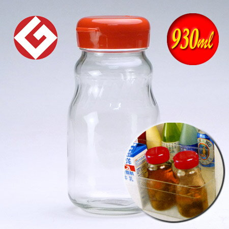 果実酒ビン 小出し用ポット 大( 保存ビン びん 梅酒 ガラス )