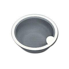 ベラスコート抗菌セラミックコートゴミカゴ直径135mm用