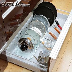 フライパン スタンド Soroelusmart ソロエルスマート キッチン システム