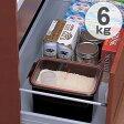 米びつ ライスボックス システムキッチン用 5kg対応タイプ 黒色 ( ライスストッカー 米櫃 保存 保管 シンク 流し下 米 キッチン 引き出し 収納 6kg こめびつ )