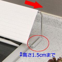 ベラスコート排気口カバー60cmコンロ用