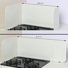 ベラスコートシステムキッチン用レンジガード60N