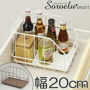 キッチン ワイヤー ボックス システム 引き出し Soroelusmart ソロエルスマート ストッカー キッチンストッカー
