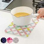 キッチントッププレート 鍋敷き 耐熱ガラス製 日本文様 22.6×16.2cm