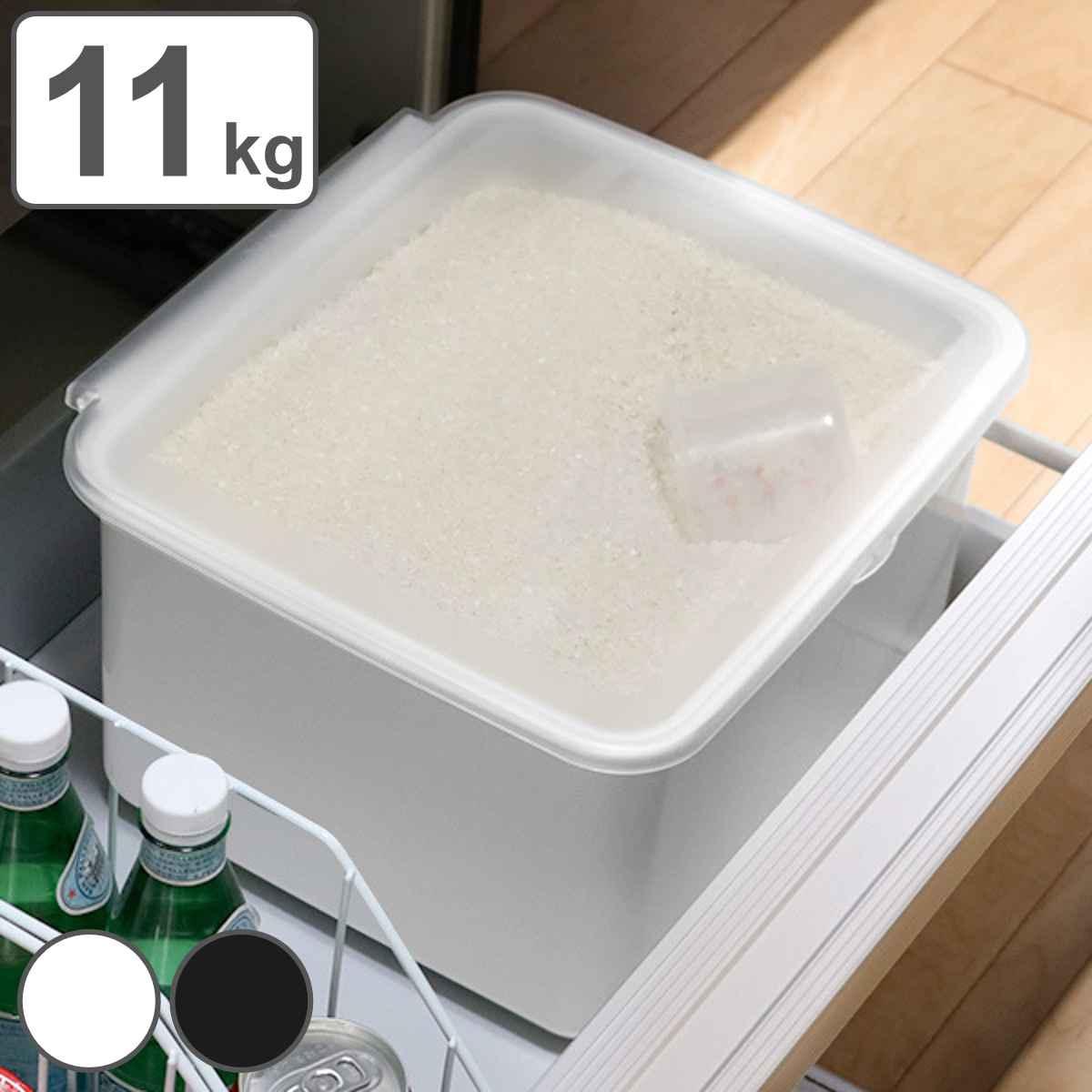 米びつ 10kg用 システムキッチン 引き出し用 Soroelusmart ソロエルスマート ライスボックス 11kg ( ライスストッカー 米櫃 保存 収納 米 シンク下 冷蔵庫 米ストッカー コメビツ 保存容器 お米収納 プラスチック こめびつ 10kg )