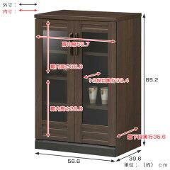 キャビネットリビングボード4段和暮(わぐらし)幅57cm
