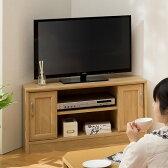 テレビ台 コーナー ローボード 引戸付 ナチュラル調 ホノボーラ 幅89cm ( 送料無料 TVボード 木目 シンプル 北欧 32V ナチュラル テレビ DVD AV機器 )