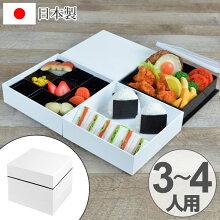 お弁当箱 ピクニックランチボックス 18cm オードブル重 3段 3900ml 白 お重