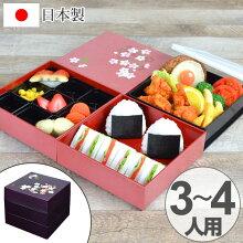 ランチボックス お弁当箱 宇野千代 18cm オードブル重 三段 あけぼの桜