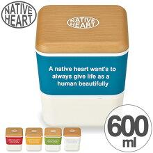 お弁当箱 NativeHeart スクエアネストランチ グレイン 2段 角型 600ml