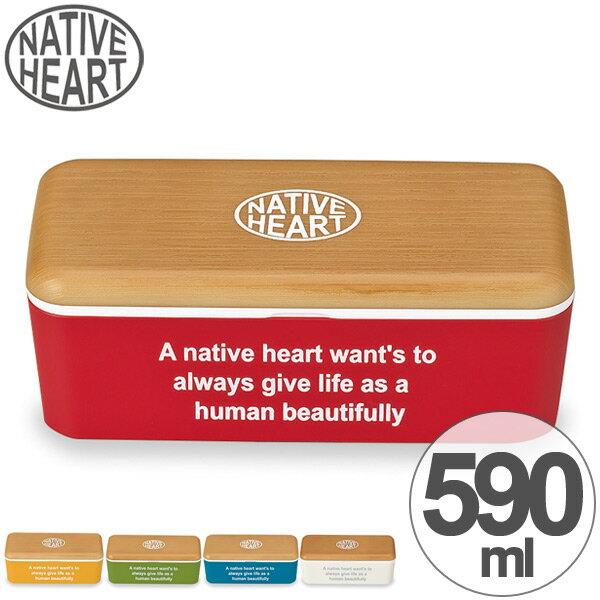 お弁当箱 ランチボックス Native Heart グレイン 1段 長角型 590ml