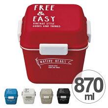 お弁当箱 正方形 2段 深型 NATIVEHEART トールMCランチ FREE&EASY 870ml