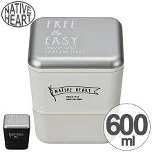 お弁当箱 2段 NATIVE HEART スクエアネストランチ 600ml FREE&EASY 保冷剤付