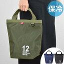 ランチバッグ ANCIENT ランチトートバッグ 12 ファスナー付 ( 送料無料 保冷バッグ お弁当袋 クーラーバッグ トートバッグ おしゃれ ミニバッグ ランチグッズ メンズ レディース ピクニックバッグ )