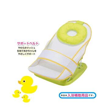 バスベッド 折り畳み ドーナツ ベビー ( お風呂 ベッド 赤ちゃん 補助 補助用品 入浴 )