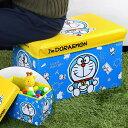 おもちゃ箱 ドラえもん 幅48×奥行30×高さ32cm Im Doraemon フタ付き 収納ボックス スツール おもちゃ入れ ( 収納ケース オットマン 収納 キッズ収納 子供 子ども 椅子 BOX ドラエモン どらえもん キャラクター )