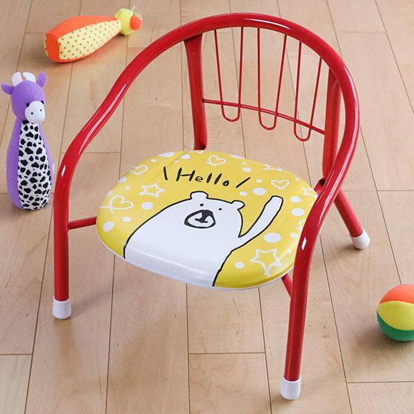 豆イス ハローベア 子供 豆椅子 ベビーチェア 音が鳴る ( 子供用 ベビー 用 チェア 椅子 いす キッズチェア ベビー用品 ベビーグッズ 男の子 女の子 背もたれ付き パイプ椅子 子供椅子 ローチェア )