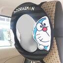 ベビーミラー 車用 I'm DORAEMON カーミラーラウンド 赤ちゃん ( チャイルドシート 車 後部座席 後ろ向き ドラえもん 鏡 ベビー用品 キッズ用品 カー用品 ヘッドレスト )